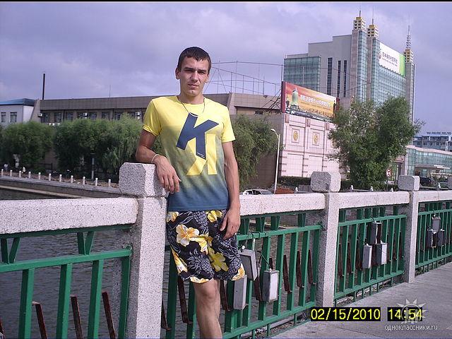 Королев александр одноклассники знакомства в городе медвежьегорске