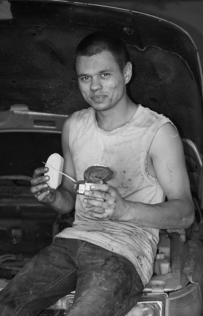 Евгений Мельничук, 3 февраля 1991, Донецк, id18335307