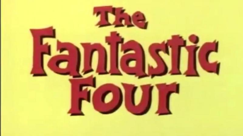 Фантастическая четверка (Заставка 1978) мультсериал