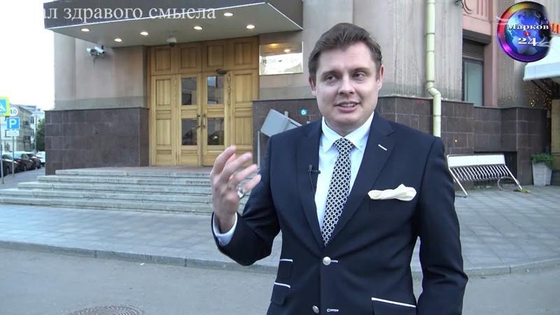 💬 Понасенков: Чем ты свиномордее, тем тебе проще в Московии заработать