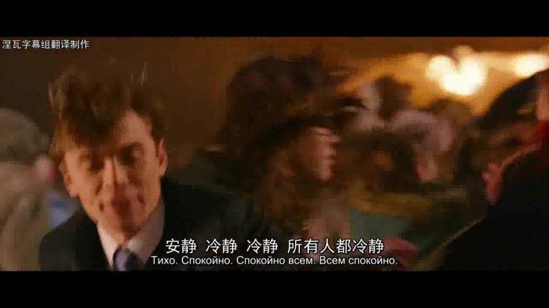 2016г Российской Флиьм Экипаж2016年俄罗斯电影《机组乘务员》