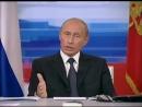 В. Путин.Пока я президент пенсионный возраст повышен не будет