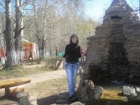 Анна Баженова, 1 августа 1984, Чайковский, id183497502