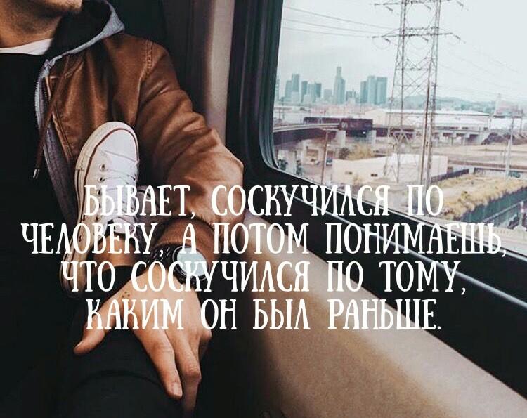 Вячеслав Аникин | Новосибирск