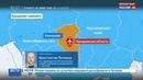 Новости на Россия 24 • Пропавший в Кузбассе Ан-2 найден в тайге - он разбился