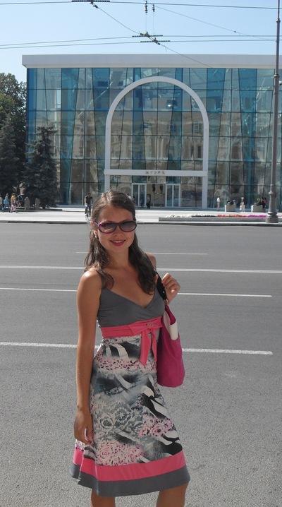 Маргарита Кибальник, 7 ноября 1991, Белгород, id8864811