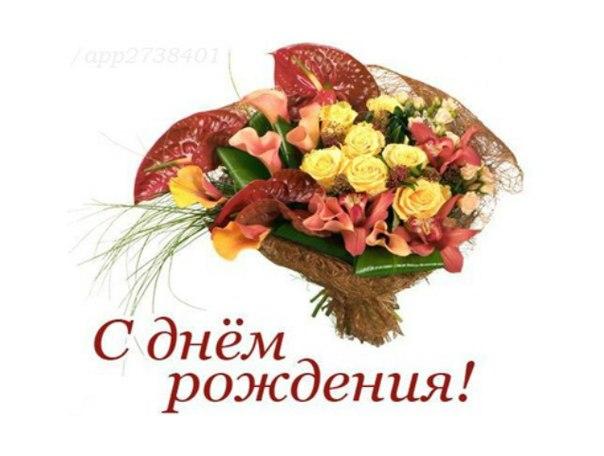 http://cs313418.vk.me/v313418338/411/yByY4b5oZCo.jpg