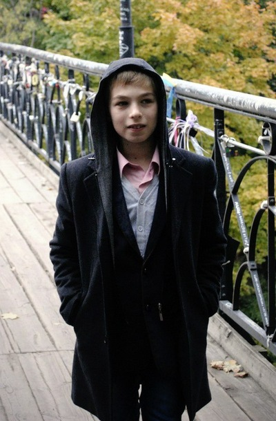 Никита Яремчук, 2 декабря 1997, Киев, id72945446