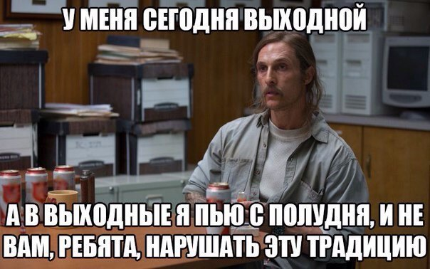 https://pp.vk.me/c7003/v7003039/1b2c1/1SwSQaXSmlM.jpg