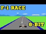 F-1 Race - NES 8-bit (Formula One)