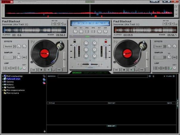 Как создать музыку на virtual во