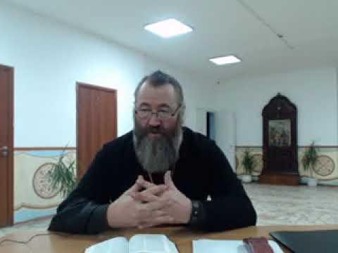 1.12.2017 Догматическое богословие Лекции 23