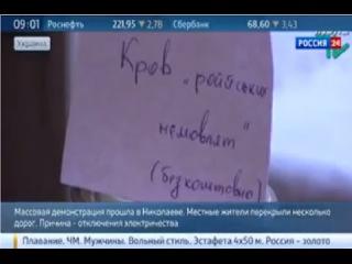 Украинские школьники согревают солдат