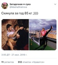 Мария Шатрова фото #37