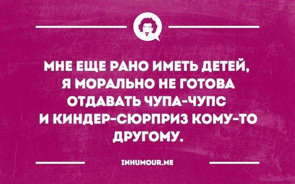 http://cs543100.vk.me/v543100554/1b9fd/PNFS5gjWQbE.jpg