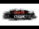 Live: 2D Artist. Рожков Никита