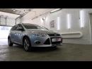 Ford Focus в Anti-Shum