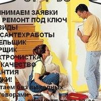 Φедор Κрасильников
