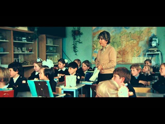 Ералаш - Пролетая над родной школой (1981)