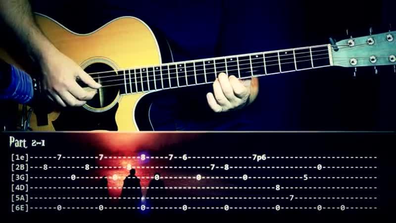 Главная тема из Гарри Поттера Разбор на гитаре