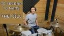 Drum Cover 30 Second To Mars The Kill Artem Remeslennikov 0