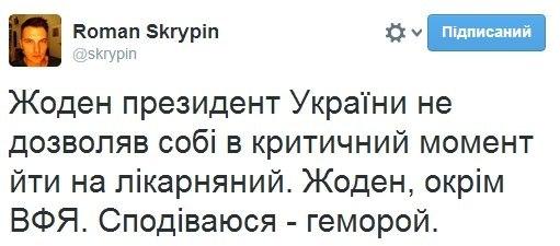МИД Германии - Януковичу: Немедленно выполните обещания. Когда возле пороховой бочки тлеет фитиль, очень опасно тянуть время - Цензор.НЕТ 5003