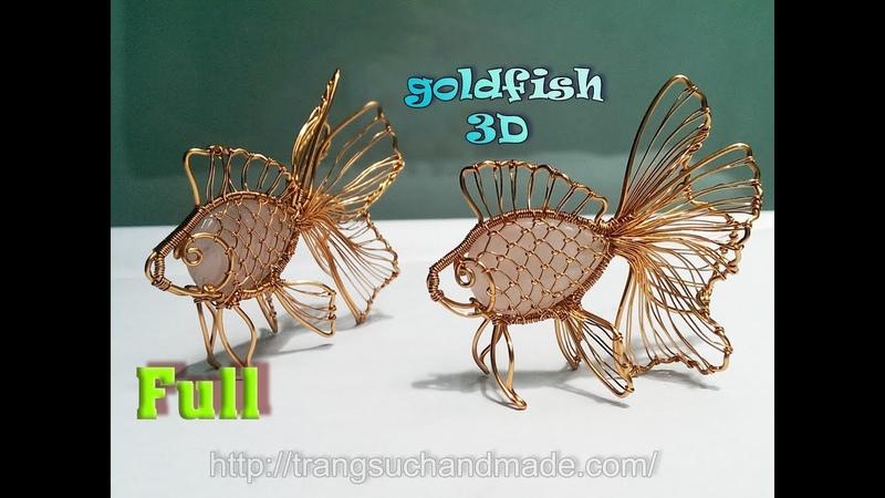 3D goldfish pendant with big Rose Quartz with no holes - full version ( slow ) 372