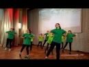 ЗОЛ Антоновский - Закрытие Смены - Флэшмоб 3 Отряд
