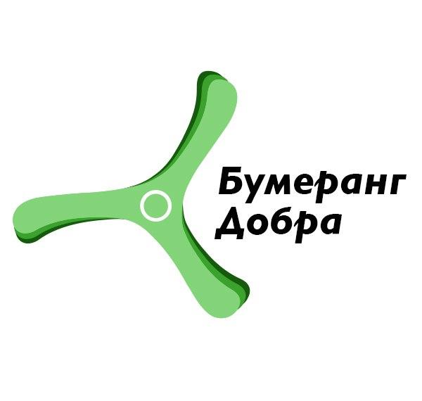 boomerang report