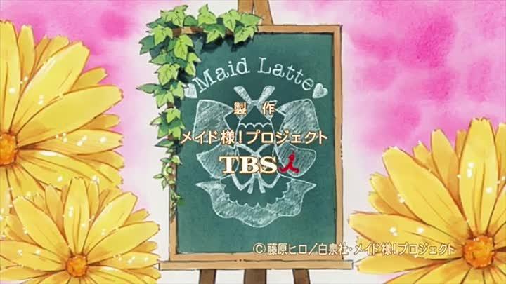 Президент студсовета горничная Kaichou wa Maid sama 1 сезон 26 серия Eladiel Zendos