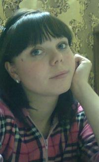 Оля Смирнова, 23 июля , Николаев, id84366810