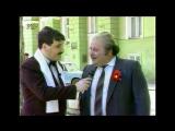 Джентльмен-шоу (РТР, 1996) Фрагмент