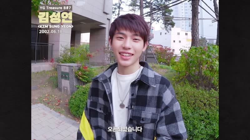 09.11.18   YG Treasure Box   Treasure B7   Kim Sung Yeon   V LIVE   Message for openning of the channel