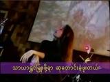 ဆုေတာင္းခ့ဲဖူးတယ္_မိငယ္_-_စိုင္းထီးဆိုင္_:_Sai_htee_Seing_[Myanmar_Song].mp4