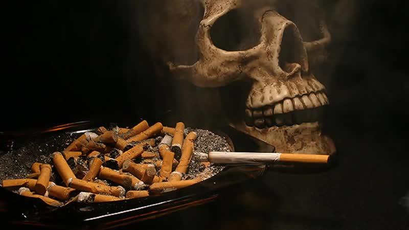 ВРЕД КУРЕНИЯ - Курить Больше Не Захочется [ВЫ УБИВАЕТЕ ДЕТЕЙ].mp4
