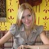 Katerina Nagibina