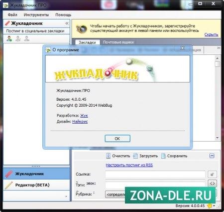 Xrumer 7 elite torrent скачать раскрутка сайтов тиражирование двд дисков