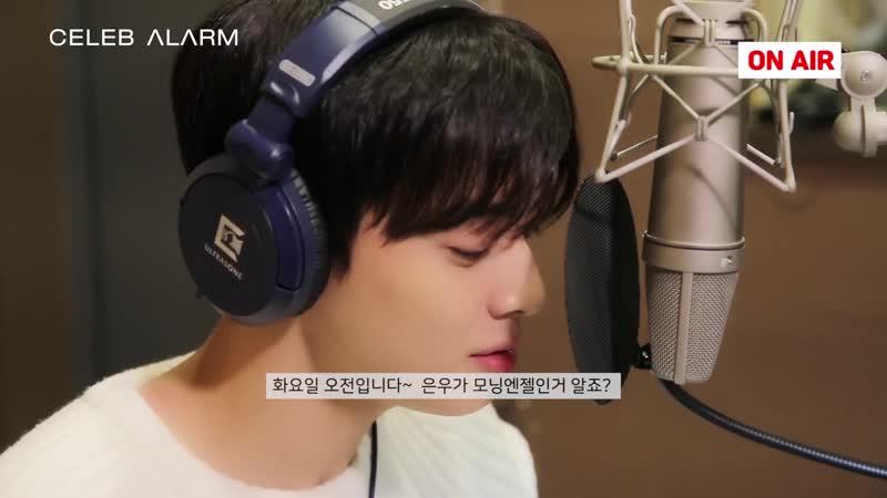 [18.07.2019] ASTRO Eunwoo - Celeb Alarm @ Samsung