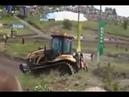 Лихой тракторист наезжает на автомобиль ДПС.