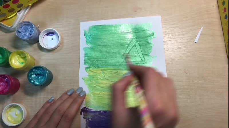 Рисуем по влажной гуаши Каляка-Маляка