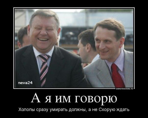 """Потенциал влиятельности главы """"нового КГБ"""" позволит соперничать даже с Путиным, - RFERL - Цензор.НЕТ 2870"""