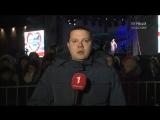 Россия в моём сердце. Ледовое шоу Ильи Авербуха и выступление группы «Серебро».