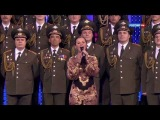 Академический ансамбль песни и пляски внутренних войск МВД России - Besame Mucho (