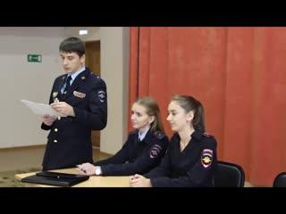 Ишимские полицейские приглашают выпускников поступать в вузы МВД России