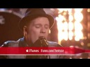 Fall Out Boy: My Songs Know What You Did in the Dark (Light 'Em Up) - live performance on The Voice