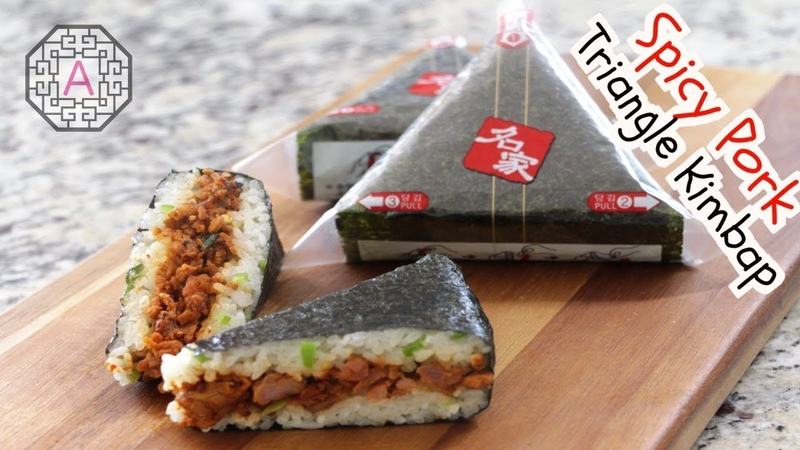 Spicy Stir-fry Pork Triangle KimBap (제육볶음 삼각김밥) | Aeris Kitchen