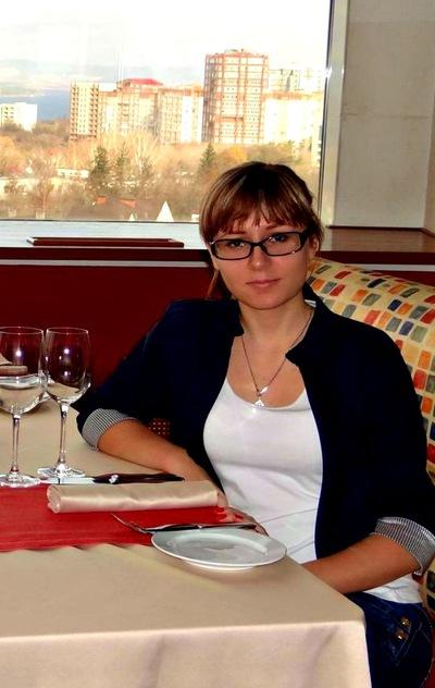 Наташа Кандрашкина, 2 мая , Самара, id131211734