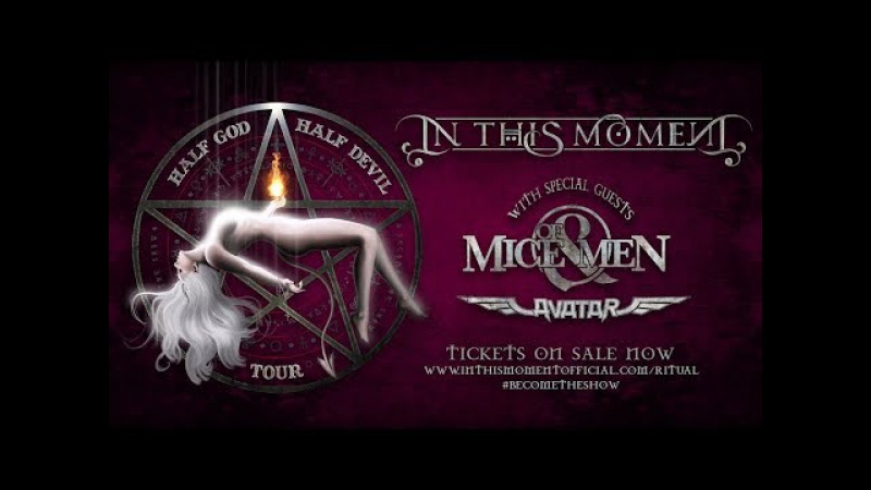 In This Moment Half God Half Devil Tour Fall 2017 Teaser