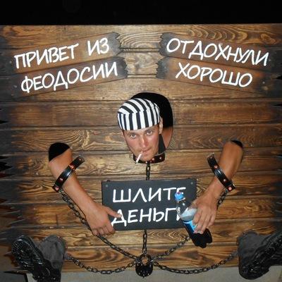 Владимир Пархонюк, 10 июля , Днепродзержинск, id108009883