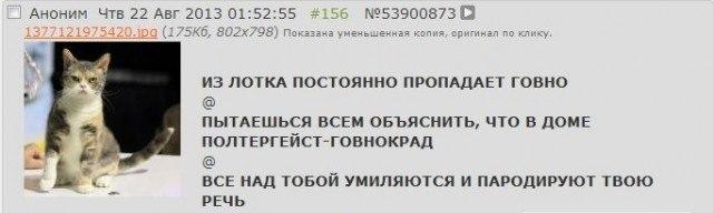 https://pp.vk.me/c408319/v408319564/6b24/ONOQcuQ5dWE.jpg